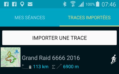 import_screen
